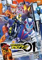 仮面ライダーゼロワン VOLUME 02