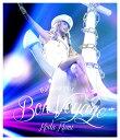 KODA KUMI LIVE TOUR 2014 〜Bon Voyage〜【Blu-ray】
