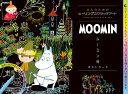 MOOMIN ムーミン谷 ポストカード (大人のためのヒーリングスクラッチアート) [ アイソトープ ] - 楽天ブックス
