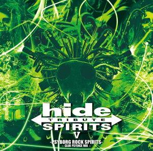 hide TRIBUTE 5-PSYBORG ROCK SPIRITS- 〜CLUB PSYENCE MIX〜