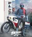仮面ライダー Blu-ray BOX 1【Blu-ray】 [ 藤岡弘 ]