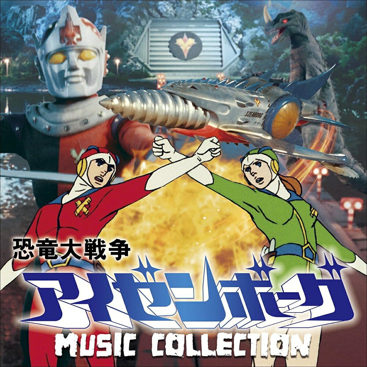 キッズ, 特撮・ヒーロー  MUSIC COLLECTION