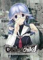 CHAOS;CHILD 第5巻 限定版【Blu-ray】