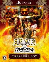 三國志13 with パワーアップキット TREASURE BOX PS3版の画像