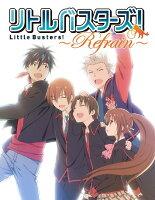 リトルバスターズ!〜Refrain〜Blu-ray BOX<完全生産限定版>【Blu-ray】