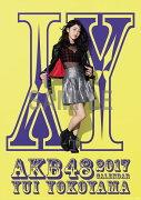 (壁掛)AKB48 横山由依 B2カレンダー 2017【楽天ブックス限定特典付】