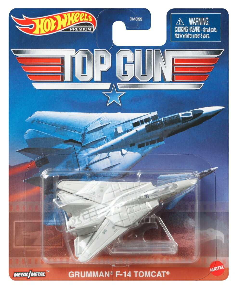 ホットウィール(Hot Wheels) レトロエンターテイメント - F-14 トムキャット GRL62
