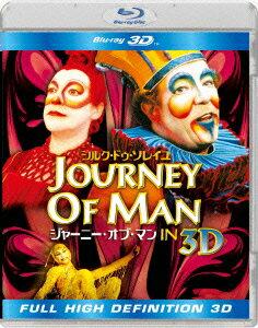 シルク・ドゥ・ソレイユ ジャーニー・オブ・マン IN 3D【3D Blu-ray】