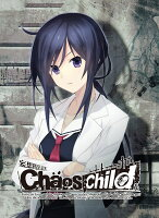 CHAOS;CHILD 第6巻 限定版【Blu-ray】