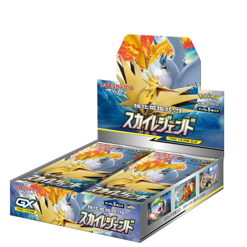 ポケモンカードゲーム 強化拡張パック スカイレジェンド BOX