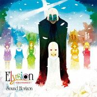 Elysion 〜楽園幻想物語組曲〜Re:Master Production