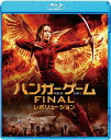 ハンガー・ゲーム FINAL:レボリューション【Blu-ray】 [ ジェニファー・ローレンス ]