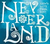 NEWS LIVE TOUR 2017 NEVERLAND(DVD 初回盤)