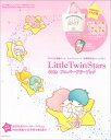 LittleTwinStars 40th アニバーサリーブック