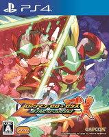 ロックマン ゼロ&ゼクス ダブルヒーローコレクション PS4版