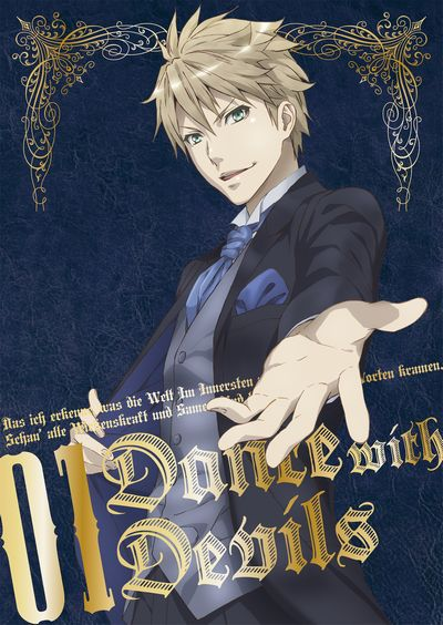 Dance with Devils 1【初回生産限定盤】【Blu-ray】画像