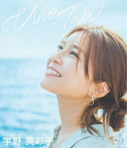 うの旅 in Hawaii【Blu-ray】
