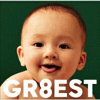 【先着特典】GR8EST (通常盤 2CD) (オリジナルポスターB付き)