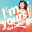 I'm yours!(初回生産限定盤 CD+DVD) [ 坂本美雨 ]