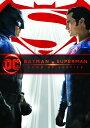 バットマン vs スーパーマン ジャスティスの誕生 <スペシャル・パッケージ仕様>(期間限定) [ ベン・アフレック ]