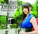 【楽天ブックスならいつでも送料無料】SMASHING ANTHEMS (初回限定盤 CD+Blu-ray) [ 水樹奈々 ]