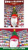 【特典・特製ポストカード付き!】100人のサンタクロース クリスマスギフト2点セット