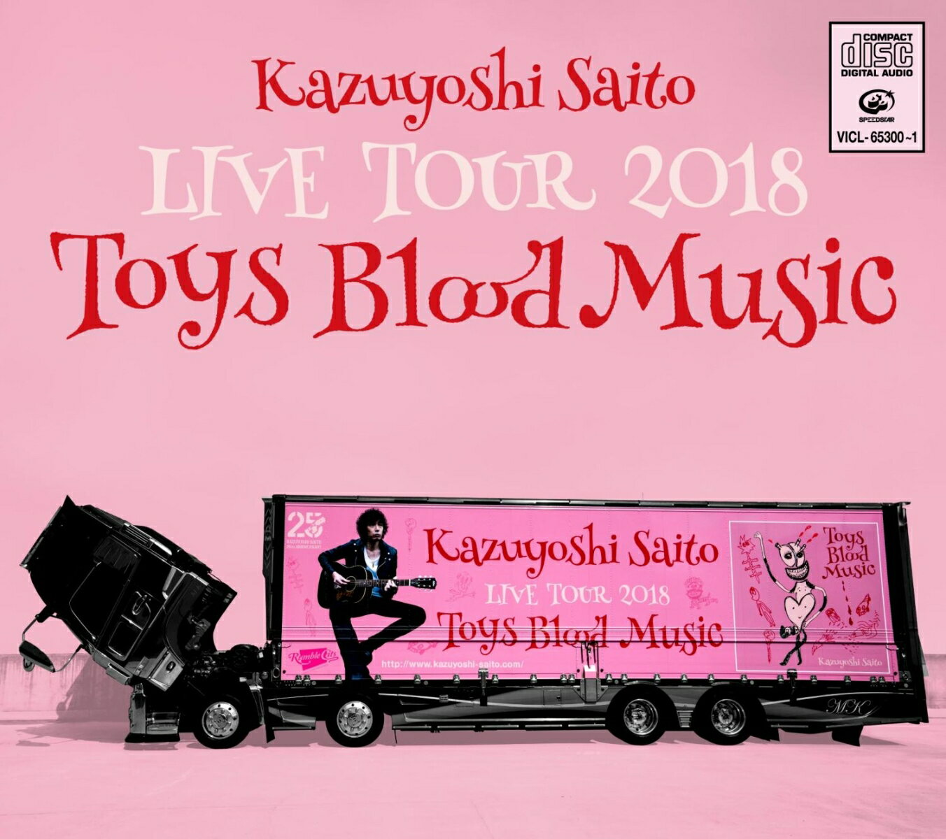 KAZUYOSHI SAITO LIVE TOUR 2018 Toys Blood Music Live at 山梨コラニー文化ホール 2018.6.2画像
