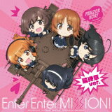 Enter Enter MISSION! 最終章ver. [ (アニメーション) ]