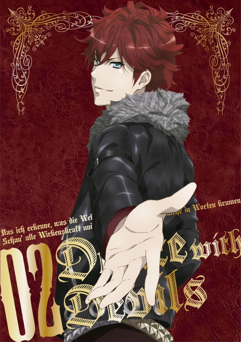 Dance with Devils 2【初回生産限定盤】【Blu-ray】画像