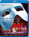 【送料無料】オペラ座の怪人 25周年記念公演 in ロンドン【Blu-ray】