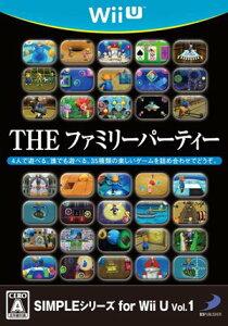 【送料無料】SIMPLEシリーズ for Wii U Vol.1 THE ファミリーパーティー