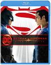 バットマン vs スーパーマン ジャスティスの誕生 <スペシャル・パッケージ仕様>(期間限定)【Blu-ray】 [ ベン・アフレック ]