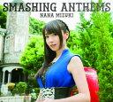【楽天ブックスならいつでも送料無料】SMASHING ANTHEMS (初回限定盤 CD+DVD) [ 水樹奈々 ]