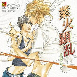 アニメソング, その他 BLCD 6 (CD)