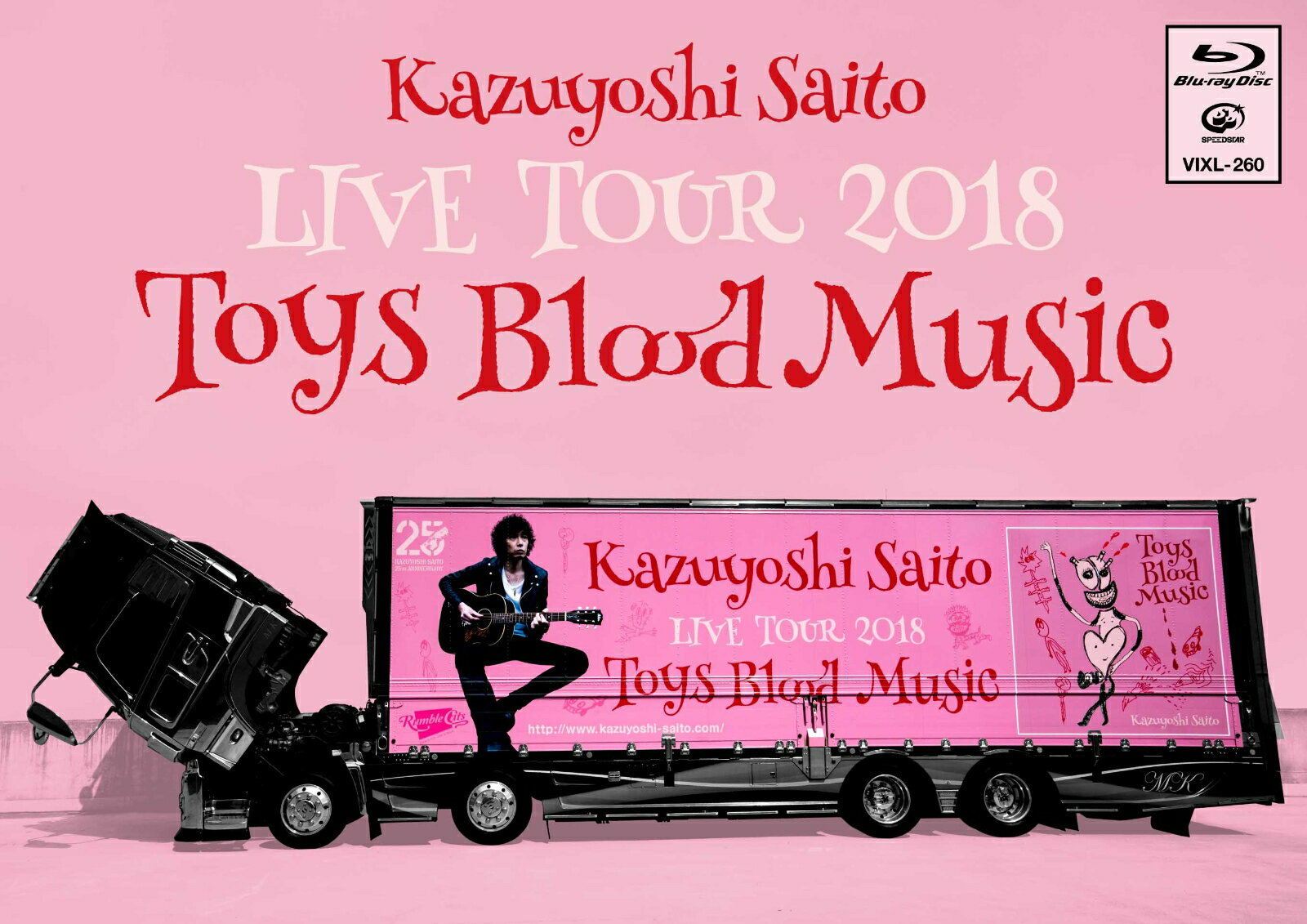 KAZUYOSHI SAITO LIVE TOUR 2018 Toys Blood Music Live at 山梨コラニー文化ホール 2018.6.2【Blu-ray】画像