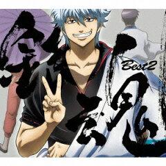 【送料無料】銀魂BEST2(期間生産限定盤)(CD+DVD)