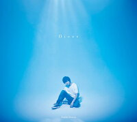 Diver (初回限定盤 CD+DVD+ブックレット)