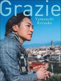 Grazie Yamauchi Keisuke