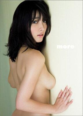 今野杏南 写真集 「more」