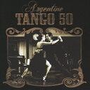 情熱のアルゼンチン・タンゴ50 ...