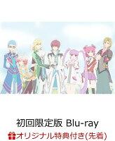 【楽天ブックス限定先着特典】テイルズ オブ グレイセス Anniversary Party(初回限定版)(布ポスター付き)【Blu-ray】