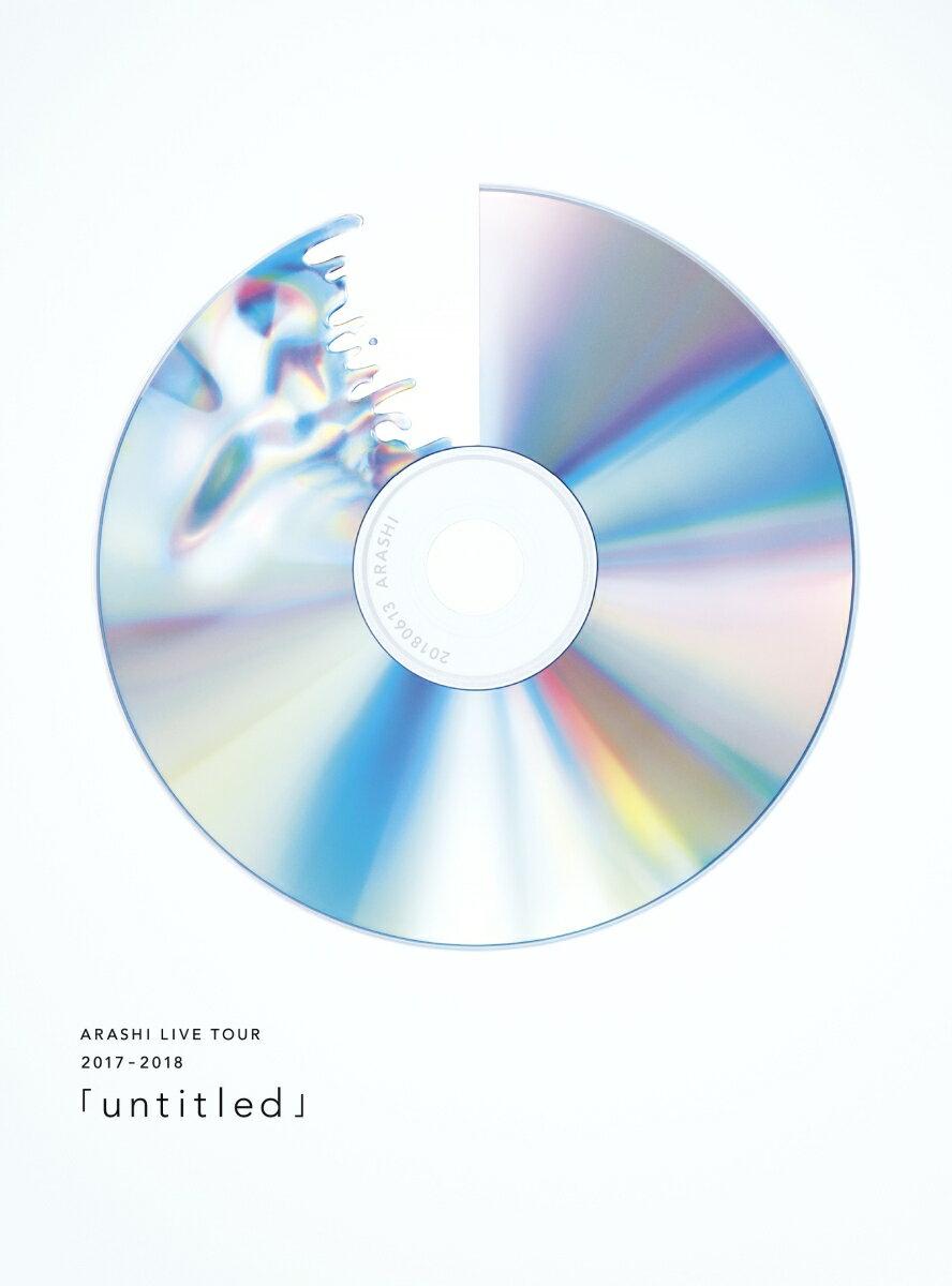 ARASHI LIVE TOUR 2017-2018 「untitled」(初回限定盤 Blu-ray)【Blu-ray】