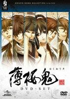 薄桜鬼 DVD-SET