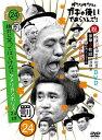 ダウンタウンのガキの使いやあらへんで!!(祝)放送30年目突入記念 DVD 初回