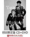 【先着特典】Mature (初回限定盤 CD+DVD) (クリアファイル(Type-D)付き) [ ...