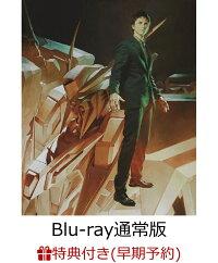 【早期予約特典】機動戦士ガンダム 閃光のハサウェイ(Blu-ray通常版)【Blu-ray】(pablo uchida(キャラクターデザイン)描き下ろしイラスト使用 A4イラストシート)