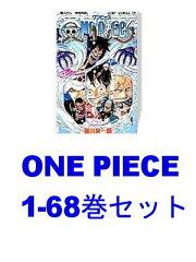 ONE PIECE 1-68巻セット