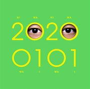 【楽天ブックス限定先着特典】20200101 (通常 BANG!) (シリコンブレスレット付き)