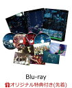 【楽天ブックス限定先着特典】僕たちの嘘と真実 Documentary of 欅坂46 Blu-rayコンプリートBOX