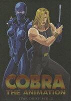 COBRA THE ANIMATION コブラ タイム・ドライブ VOL.2 特別版